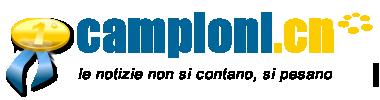 logo-campioni-cn